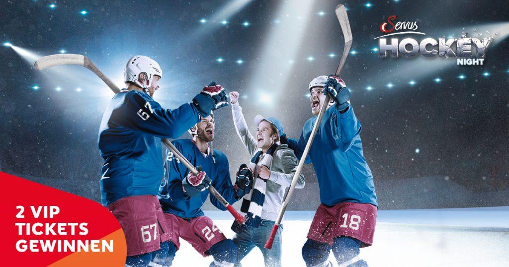 eishockey gewinnspiel